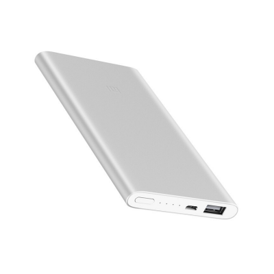 Xiaomi 5000 mAh Power Bank 2